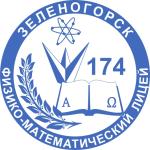 Дистанционные курсы и электронное портфолио МБОУ Лицей №174