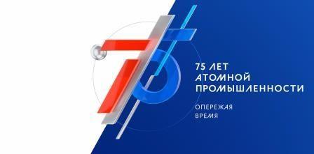 Фестиваль научно-технического творчества «Элемент будущего»