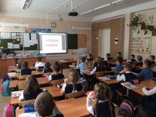 Финансовая грамотность в 1С классе в рамках Краевого финансового фестиваля - 2020